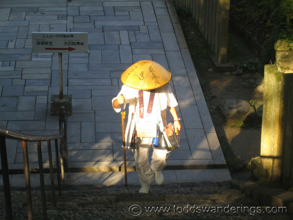 Lone-henro-Shikoku-Pilgrimage-1.jpg