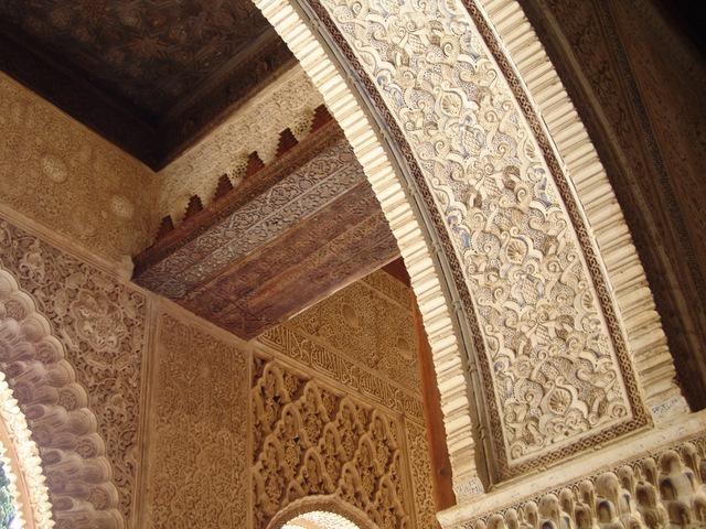 Alhambra-Carvings