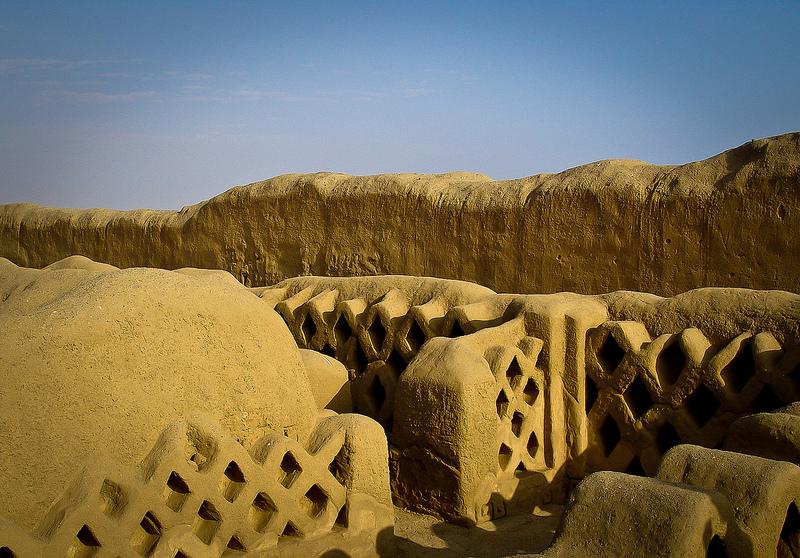 Chan-Chan-Unesco-Site