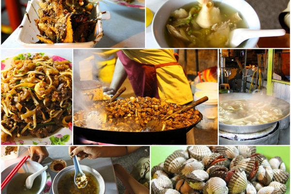 Kl-Food-Ciki11