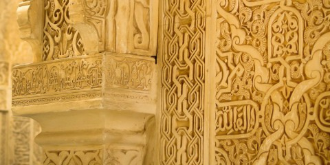 Alhambra Intricate Carvings