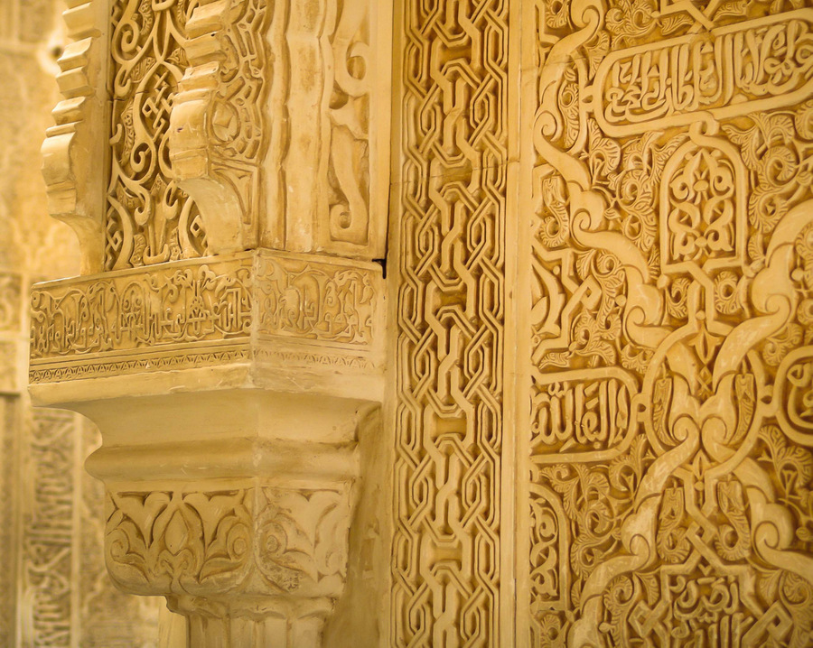 Granada-Alhambra-Intricate-Carvings
