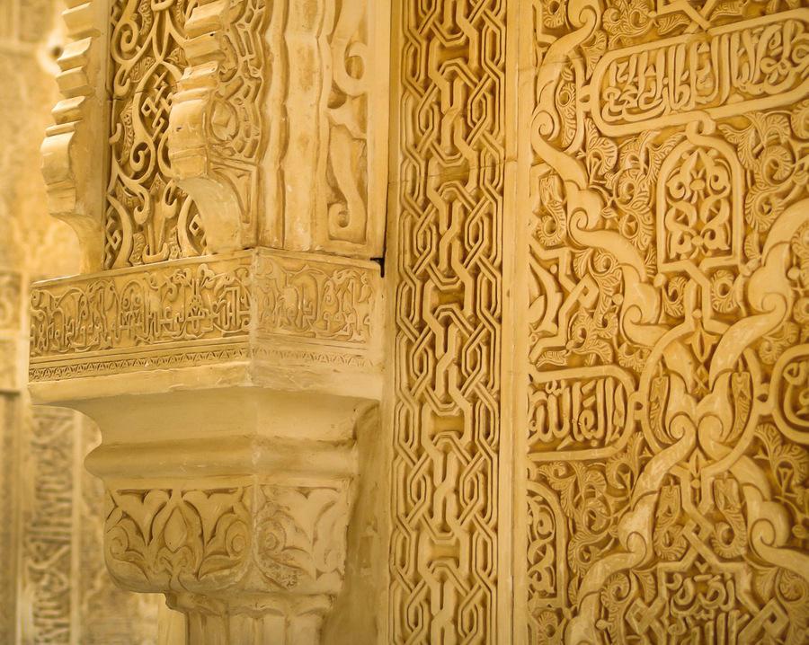 Granada-Alhambra-Intricate-Carvings