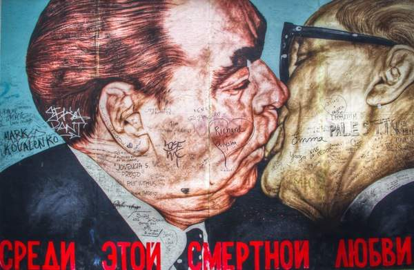 Berlin East Side Gallery. My God, Help Me to Survive This Deadly Love