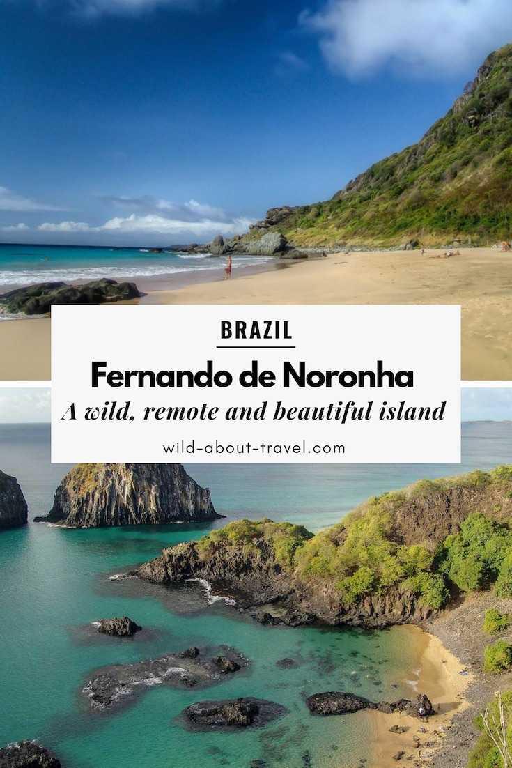 Fernando de Noronha Beaches