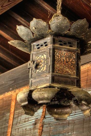 A Lantern at Ishiteji Temple, Shikoku copy