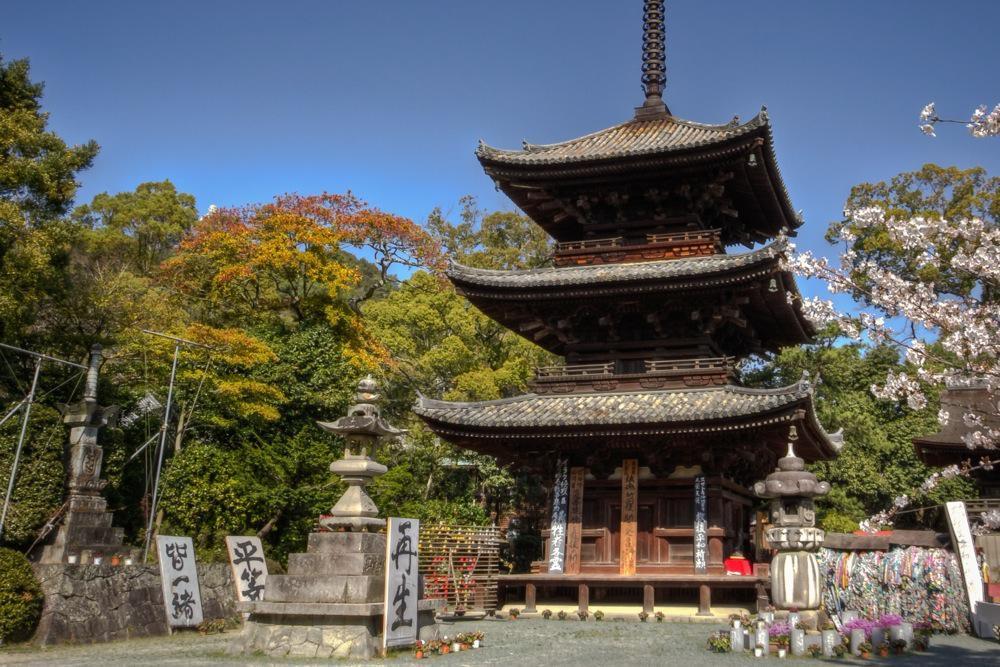 Ishiteji Temple in Shikoku, Japan
