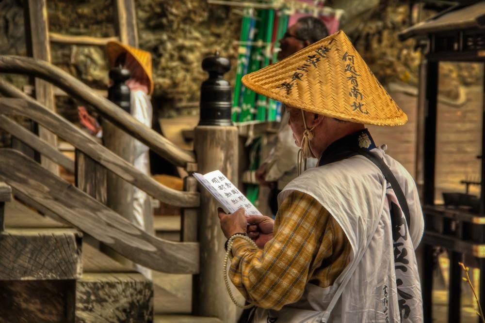 Japan, Pilgrim in Shikoku