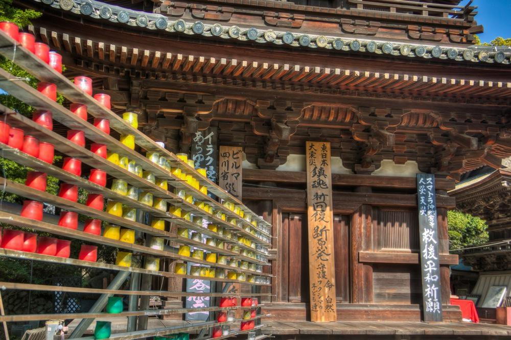 Japan, Temples in Dogo Onsen