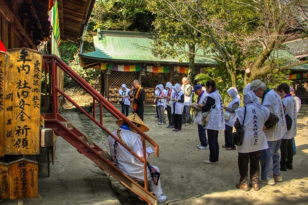 Pilgrims in Shikoku