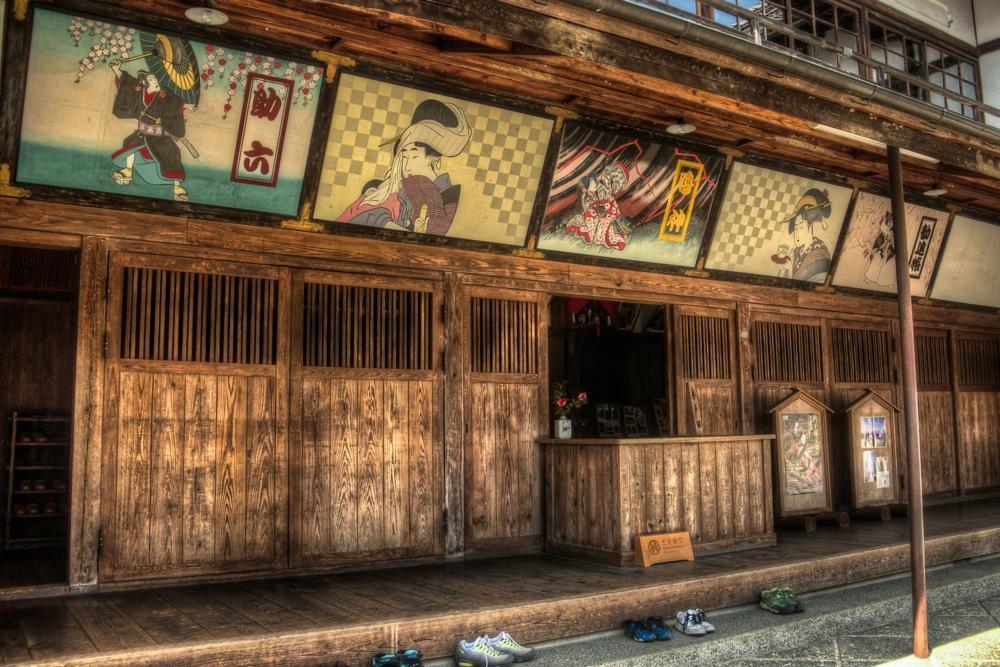 Shikoku, Uchiko Old Theatre