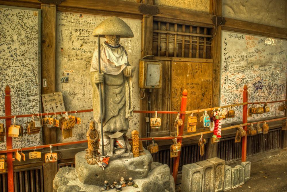 Statue at the Ishiteji Temple in Shikoku