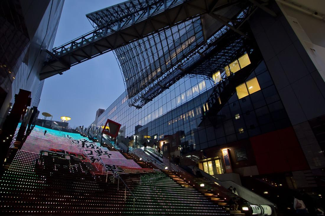 Kyoto JR Station