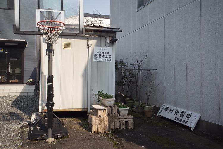 Japan-7