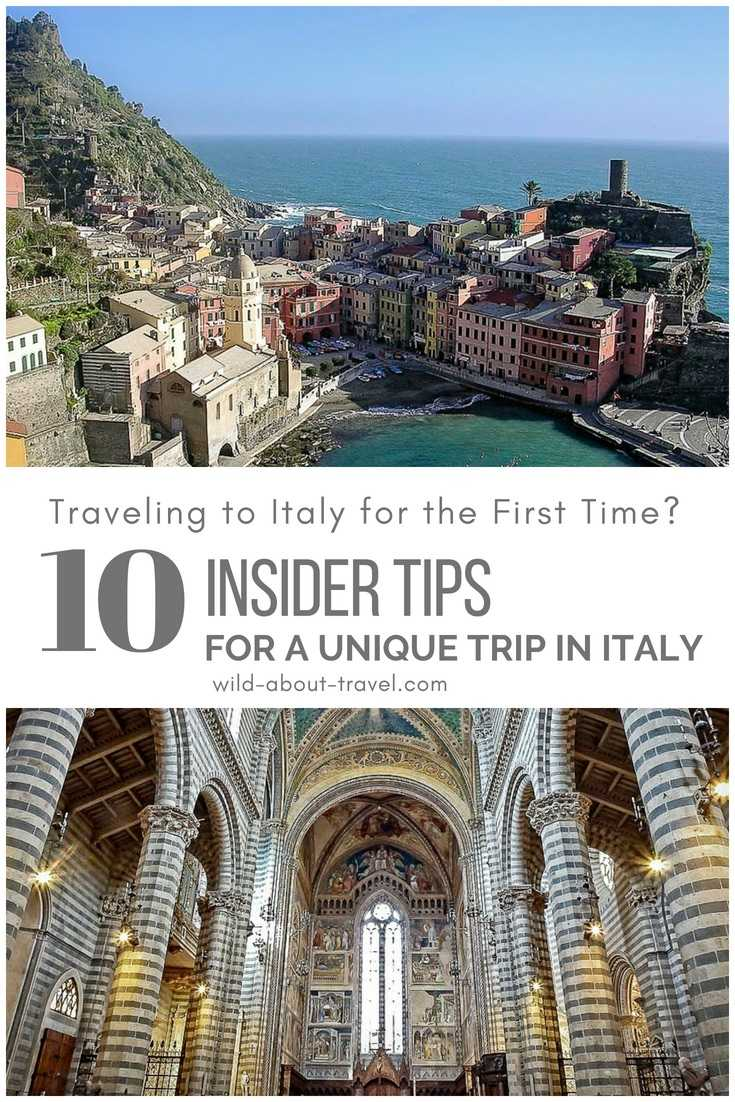 Italy Travel Insider Tips