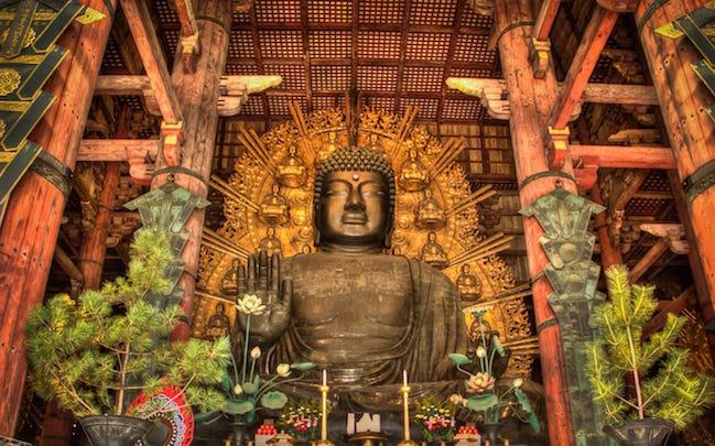 Great Buddha Vairocana