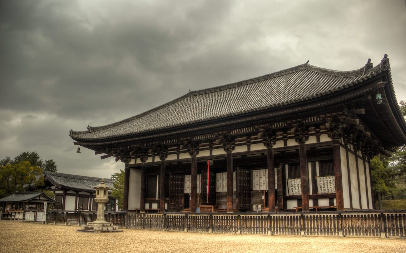 Nara Kōfuku-ji Temple
