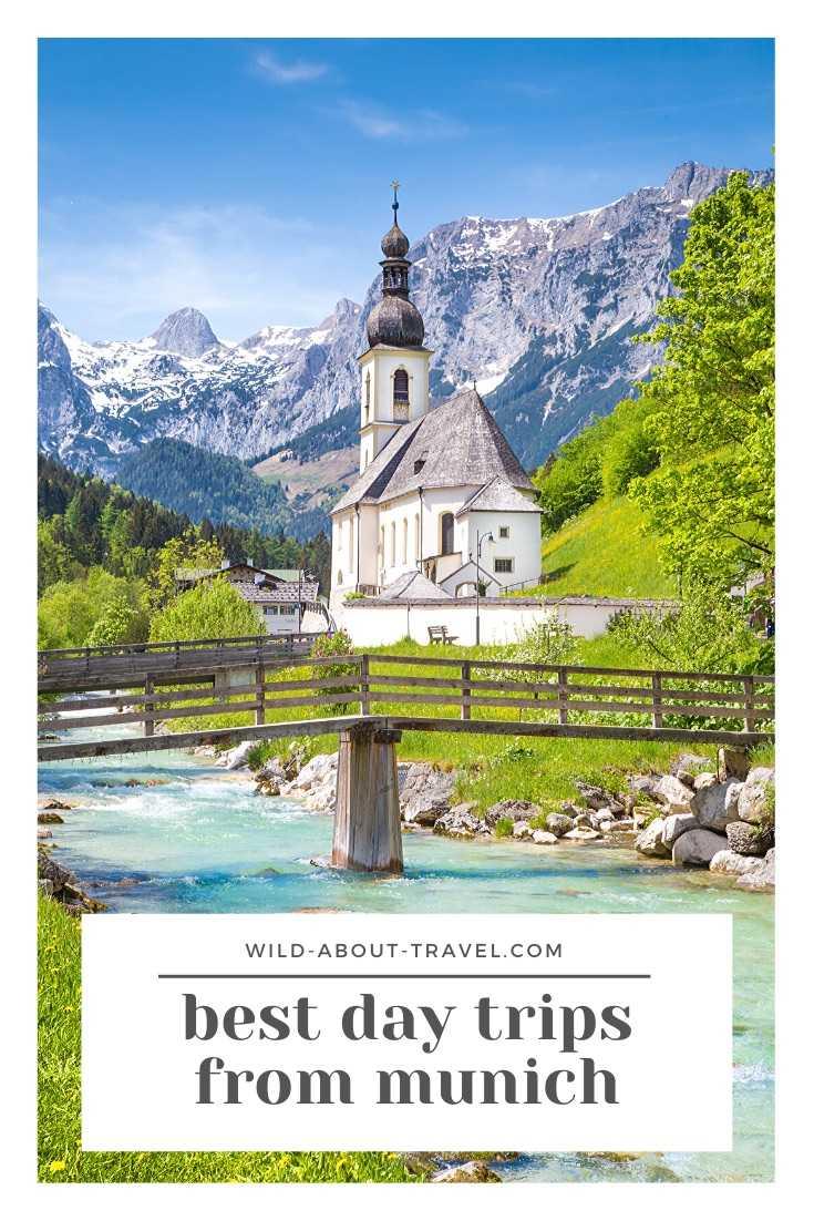 Best Munich Day Trips